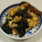 ろざん - 玉子と木くらげ炒め(630円)
