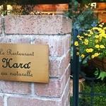 ル レストラン ハラ - 期待が高まります