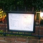 ル レストラン ハラ - 外にあるメニューボード