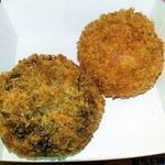 マクドナルド - 料理写真:イタリアンリゾットボール(トマト・イカスミ)
