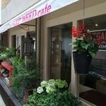 ザ ピンク ウィードカフェ - 南面、窓が広くて開放的な明るいカフェです