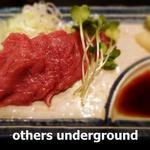 四文屋 - 桜肉刺(ロース)