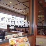 アイバ珈琲店 -