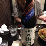 28757701 - 小左衛門 純米吟醸 信濃美山錦 おりがらみ生酒( 狂酒会限定酒)