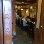さかな料理 たから - 客いっぱいで、内観は、これしか撮れませんでした