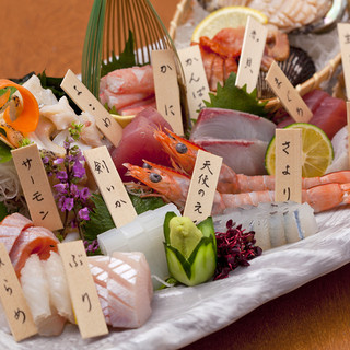 自慢の鮮魚料理・お寿司
