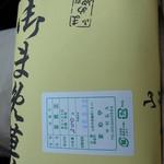 28761520 - 富貴豆