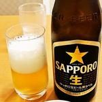 飛竜 - 中瓶500円