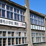 ぼちぼちいこか増毛舘 - 旧増毛小学校校舎