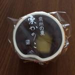 御菓子司田七 - 料理写真:栗かのこ