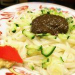 香醤 - じゃじゃ麺(中)