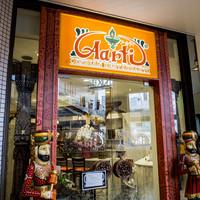 神戸アールティー - インドカレーの店 神戸アールティー 心斎橋ビッグステップ店