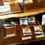 珈琲屋 くりの木 - 初訪問時は冷珈琲が売り切れ!夏の人気商品☆(2014年7月)