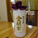 旬鮮宴味 桜田 - 金胡麻焼酎