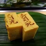 寿司光 - たまご