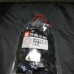 桃山餅 -