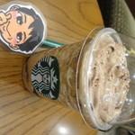 スターバックス・コーヒー 神戸北野異人館店 - ダブルチョコレートコーヒージェリーフラペチーノ