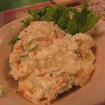 串ぎゅう - ポテトサラダ