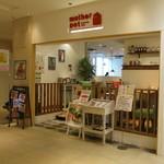 mother pot - お店の外観