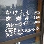 28778199 - メニュー