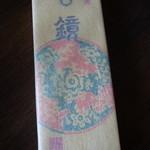 木村屋 - 銘菓古鏡
