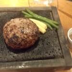 溶岩焼肉ダイニング bonbori - 牛100%ハンバーグ