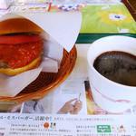モスバーガー - モスバーガーとブレンドコーヒー