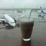 エアポートグリル&バール - 雨の空港を眺めながら…