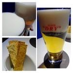 28785639 - アサヒスーパードライエクストラゴールドは「氷点下(-2度~0度)」の冷たさで美味しいこと。                        ビールとしては先日のお店よりコチラの方が好みです。