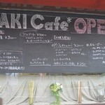 マキカフェ - お店の前の黒板にメニューがあります。
