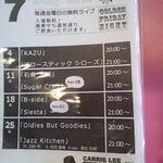 Kyariri - 案内