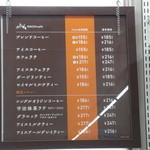 ローソン 西宮甲子園九番町店 - マチカフェメニュー(店長撮影許可済み)