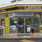 ローソン 西宮甲子園九番町店 - 黄色と黒のタイガースカラーになっています!
