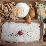 ほっかほっか亭 - ほっかほっか亭 スーパーチキン弁当 ¥460円