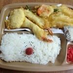 ほっかほっか亭 - ほっかほっか亭【期間限定】おろし天ぷら弁当 ¥480円