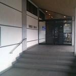 28790088 - 「潮風の湯」の出入口です。