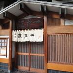 江戸一 - 2014年7月5日初訪問