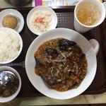 王家中国福建家常菜 - お昼の麻婆茄子定食
