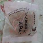 草津 清月堂 - 草津温泉銘菓 ぐんまちゃん豆どら