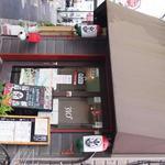 駒沢サンイチバル -