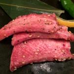 焼肉トラジ - 牛タン