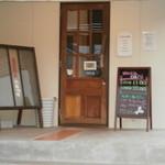 モカカフェ - 入口