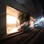 ホテルハーバー横須賀 -