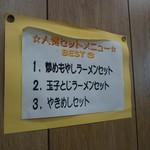 五円安 -