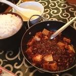 悟空 - 麻婆豆腐定食 辛め 650円