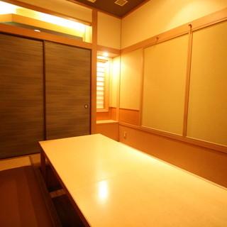 完全個室もあります。