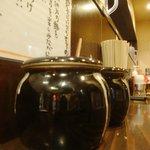 麺's room 神虎 - 三つのツボ