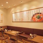 カルビ丼とスン豆腐専門店 韓丼  - 2013/7/27 OPEN