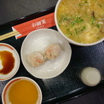 亜麺坊 - 雑炊(朝限定¥480)蟹シュウマイ、ドリンク付き