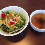 フォンターナ デル ヴィーノ - ランチのスープとサラダ